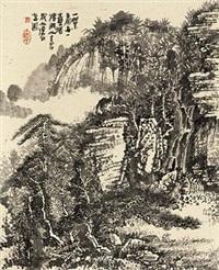 烟湖扁舟 by huang qiuyuan
