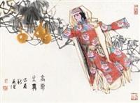 高原之舞 镜片 设色纸本 by ma xiguang