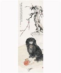 灵獒梅花图 (dog and plum blossom) by kong xiaoyu, wu lifu and wu qingxia