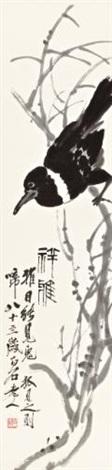 crow by qi baishi
