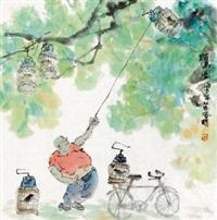 蹓鸟图 镜片 设色纸本 by ma haifang
