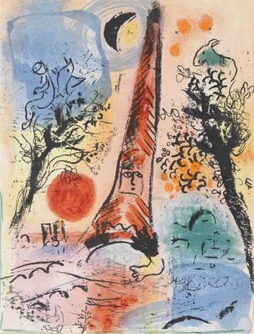 1. le cirque. 2. vision de paris. 3. le couple devant l′arbre. 4. l′offrande (4 works) by marc chagall