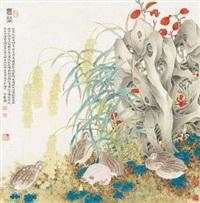 丰登图 by liu bonong