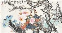花卉 by tang xiaoming, wang yujue and lin yong