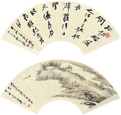 scholars at leisurecalligraphy by zhang daqian