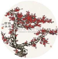 红梅 by lin fan