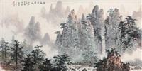 mount wuling after rain by xu xin de