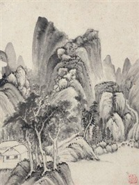 山林幽居 by bian wenyu