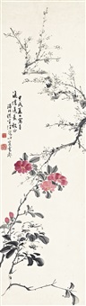 hibiscus and plum blossoms by wang rong