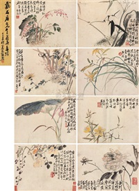 flowers (album w/8 works) by dai li