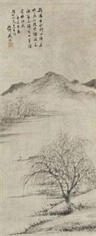 垂钓图 by dai jian