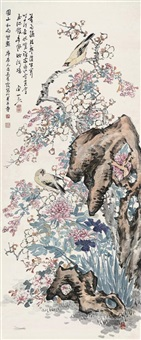 花鸟 (flower and bird) by wu qingxia