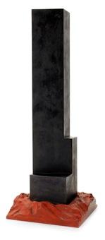 obelisk by sivert lindblom