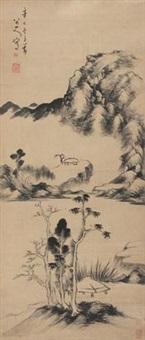寒山野渡 by bada shanren