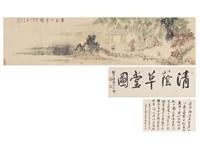 shady retreat by xu gu
