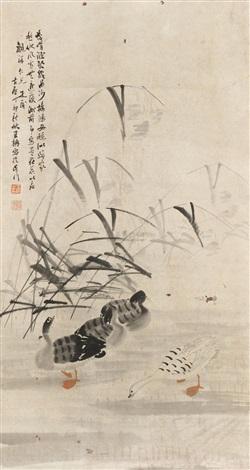 芦鸭图 by wang nan