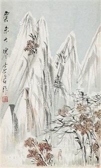 山水 挂轴 设色纸本 by xu gu
