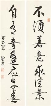 行书七言联 立轴 纸本 (couplet) by chen peiqiu