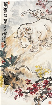 万象回春 (two elephants in spring mountains) by tan jiancheng