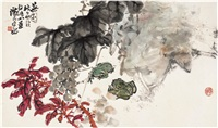 芜园小景图 (fruits and frogs) by tan jiancheng