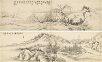 landscapes in ancient style (set of 9) by dai jian