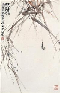 花卉草虫 (flower and insect) by li xiongcai
