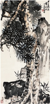 苍松图 (pine tree) by tan jiancheng