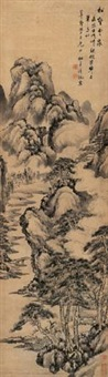 松壑云泉 (cloudy stream in a pined ravine) by xu qiu