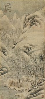 雪景山水 (snow scenery) by liu yuanqi