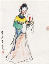 秉烛图 by guan liang