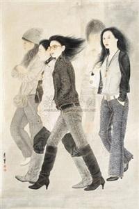 时尚女人 (ladies) by song yanjun