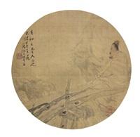 scholar gazing at waves by ren yi