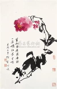 牡丹 (peony) by xu han