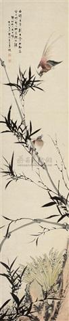 丹霄羽翮 by li jian