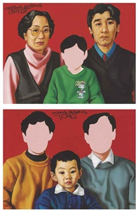 no.43 (+ no.50; 2 works from one child policy series) by wang jinsong