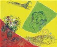 les amoureux au carré vert by marc chagall