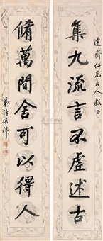 running script calligraphy (couplet) by xu zhenwei