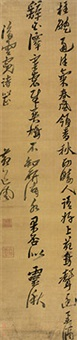 草书五言诗 (poem in cursive script) by huang daozhou