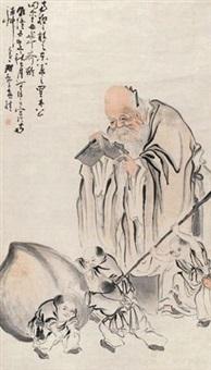 献寿图 by huang shen