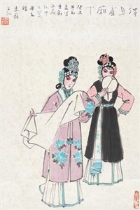 待月西厢下 (character) by jiang caiping