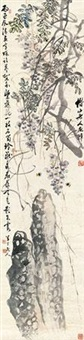 紫藤蜜蜂 by chen banding and qi baishi