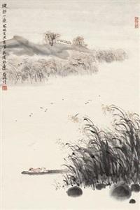 高士行舟图 (一件) by ya ming
