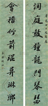 running script calligraphy (couplet) by xu shuming
