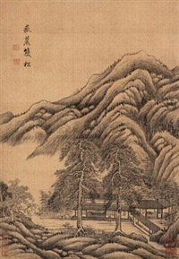 岳麓双松 (twin pines at yuelu mountain) by xu jian