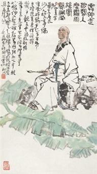 怀素 (character) by lin kai