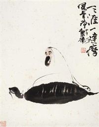 达摩 (bodhisattva) by dai wei