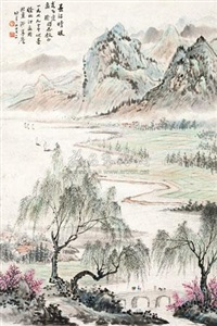 春江晴暖 (landscape) by xu beiting