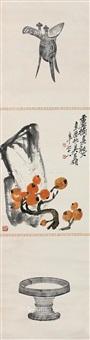 枇杷 挂轴 设色纸本 by wu changshuo