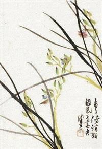 兰花 by chen peiqiu