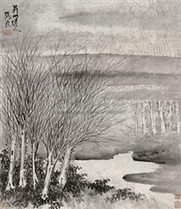 寒林觅句 by zhang feng
